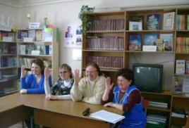 Отчет о работе с органами местного самоуправления  филиала №1 МБУВПБ Зареченской сельской библиотеки