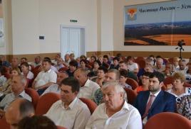 Состоялось заседание комиссии министерства сельского хозяйства