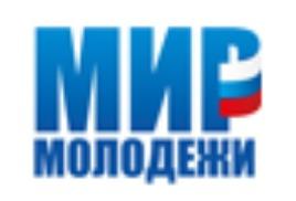 Всероссийский конкурс социальной рекламы «Новый Взгляд»