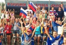 День Российского триколора прошел в селе Вольное Успенского района