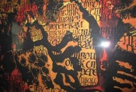 Выставка каллиграфии откроется в художественном музее им. Ф.А. Коваленко